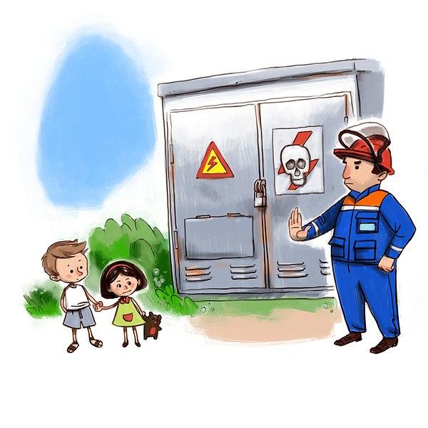 Электробезопасность и дети картинки срок действия допуска электробезопасности